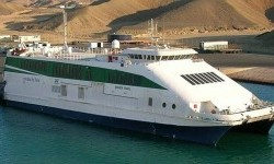 Fast Ferries for Sale