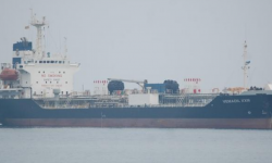 Tankers Ships For Sale
