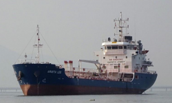 Bunker/Other Tankers  For Sale