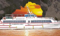 Passenger Ships for Sale